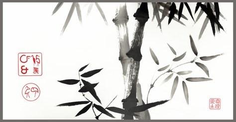 'Duet de bambus', obra original de Ga-Domin, amb motiu del 15è aniversari del CFIS de la UPC