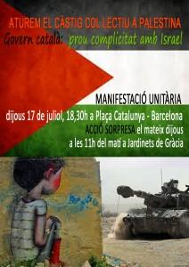 Palestina-juliol