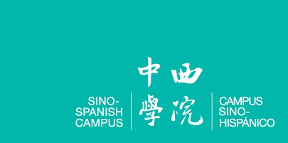 Sino-spanish-campus