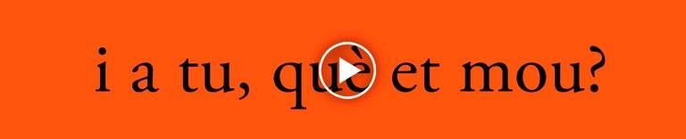 Coneix_la_UPC_video.jpg