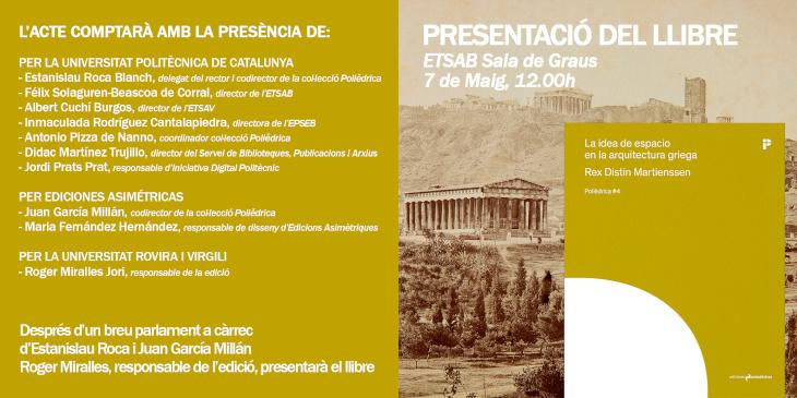 Presentació del llibre La idea del espacio en la arquitectura griega