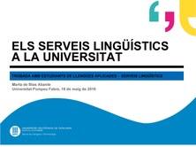 Els serveis lingüístics a la universitat