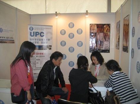 La UPC promociona els estudis de postgrau a la Xina